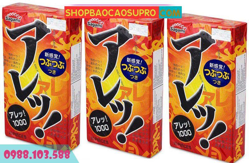 bao cao su sagami are are hộp 10 chiếc