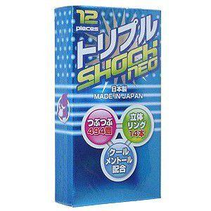Bao Cao Su Fuji Shock Neo 2000