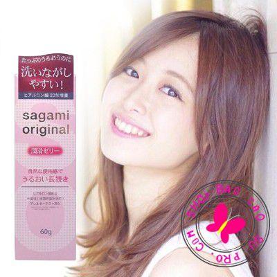 Gel Bôi Trơn Sagami Original