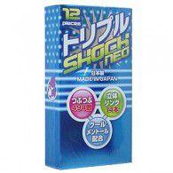 Bao Cao Su Fuji Shock Neo 2000 Siêu Gân Gai Đến Từ Nhật Bản