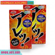 Bao cao su Sagami Are Are siêu mỏng, gân gai cọ xát cùng lằn thắt chống tuột bao.