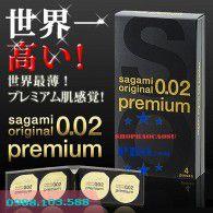 Đẳng Cấp Với Bao Cao Su Siêu Siêu Mỏng Sagami Original 0.02 Premium Không Dị Ứng